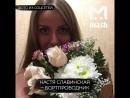 Авиакатастрофа Ан-148 в Подмосковье. Истории пассажиров
