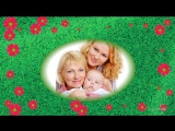 Дарите женщинам цветы - Ян Райбург