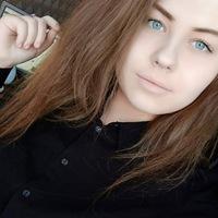 Катерина Потапович