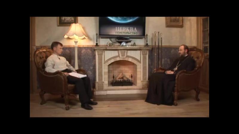 Владыка Антоний, митрополит Бориспольский и Броварской как глубоко пала наше человеческое общество
