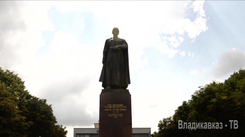 День города Владикавказ 2017