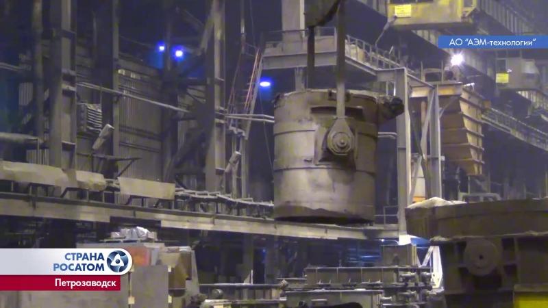 Литейный завод Петрозаводскмаш