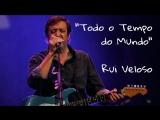 Песня с переводом 8 - Todo o Tempo do Mundo (Rui Veloso)