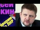 Алексей Карякин на канале Наша Новороссия в Zello 23 11 2017