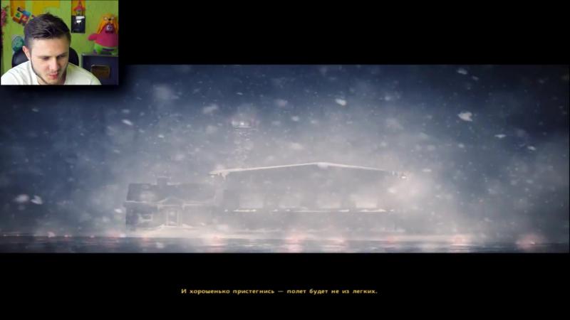 FROST ОЛЕНЬ ПОМОГ по БРАТСКИ - СЮЖЕТ The Long Dark