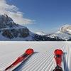 горные лыжи Уктус