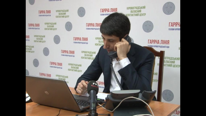 Акценти дня - Гаряча лінія за участі голови облдержадміністрації Сергія Кузьменка