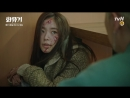 После гибели Сам Джан исчезает Бу Джа А Са Нё у Паль Ге Хваюги