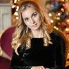 Anastasia Ischeykina
