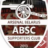 Arsenal Belarus Supporters Club