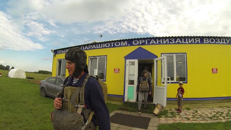 2017г.08.05. Аэродром Первушино, 2-ой прыжок, Видео_01