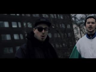 Adi L Hasla, DJ Kridlokk - ONXE