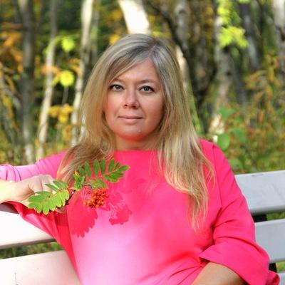 Наталья Размировская