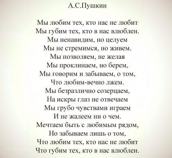 Шикарный стих