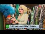 В Омске задержали лжеимпрессарио, обманувшего «королеву ночной Москвы»