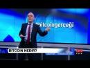 Bitcoin ve kripto paralarin gelecegi