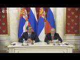 Пресс-конференция президентов России и Сербии