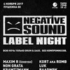 NEGATIVE SOUND LABEL NIGHT 04.11.2017 @ SPUTNIK