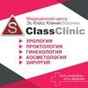 Es-Klass Klinik-Voronezh