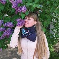 Ольга Касимова