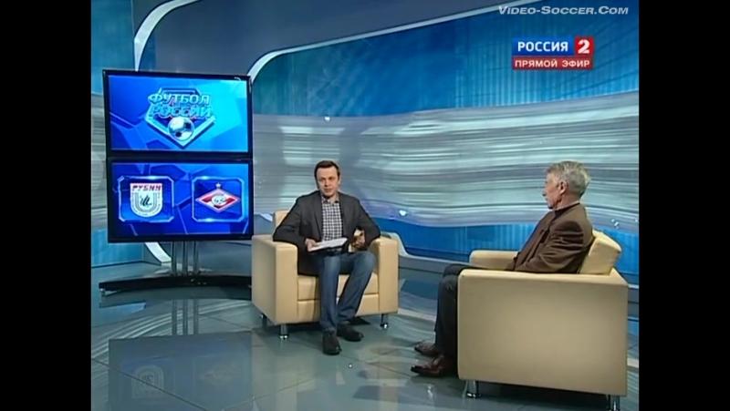 телеканалы бесплано россия24 ртр орт1 россия1 твцxrom