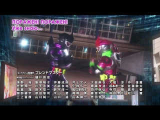 [FRT Sora] Kamen Rider Snipe - Episode Zero - 03 [720p]