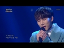 [PERF] 30.12.2017: Ынкван - Thorn Tree @ Immortal Song 2