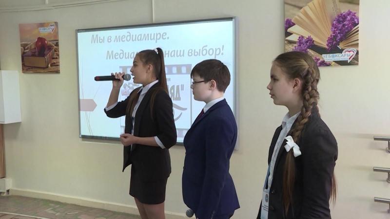 06 03 2018 открытие телестудии в 59 школе чув