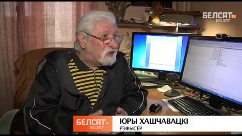 Юры Хашчавацкі пра ролю «Белсату» - Хащеватский про роль «Белсата»