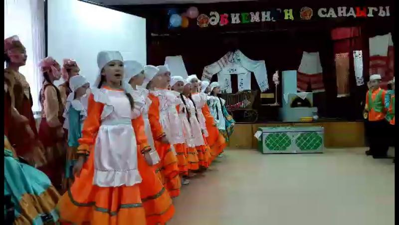 Школа Яктылык 2А