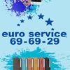 EuroService   Ремонт сотовых   Тюмень   Запчасти