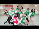 [Show] Hyokyung Team - Miss A - Good Girl Bad Girl (Full Practice Video) @ MIXNINE