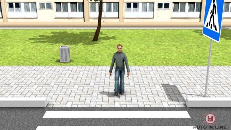 Урок 17 Пешеходные переходы и места остановок маршрутных транспортны