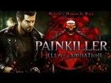 Painkiller Hell &amp Damnation ностальгия, треш, угар и расчленёнка! (16+) ч.2