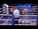 12 2017 09 16 Бокс Екатеринбург Россия Марк Урванов Андрей Исаев Матч Боец LIVE