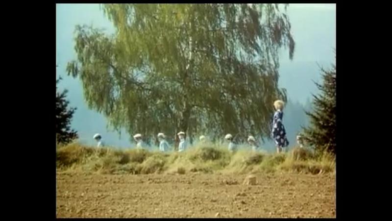 Znám křišťálovou studánku - Hana Zagorová, дети из Бамбини ди Праги и детского хора Кюна (1979), из фильма «Trhák»