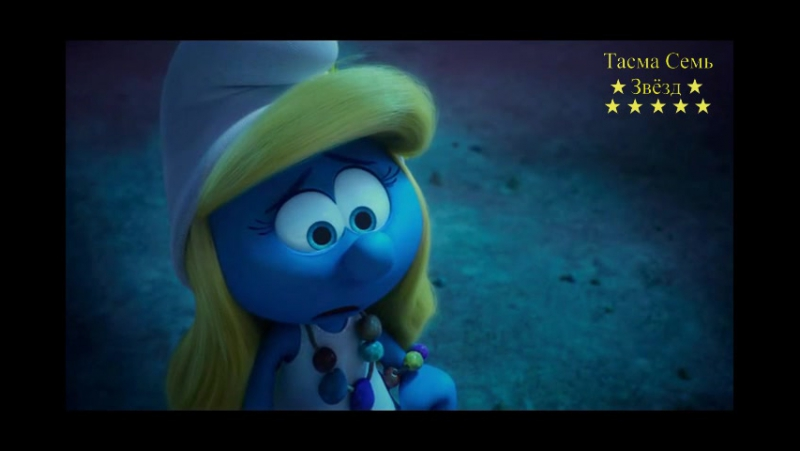 Smurfs.The.Lost.Village-Смурфики Затерянные Деревни 2017
