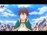 Песни которые звучат в головах персонажей аниме Коносуба