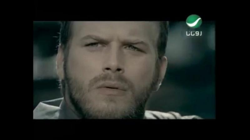 Roulla Saad - Nawiyahalou (feat. Kıvanç Tatlıtuğ)