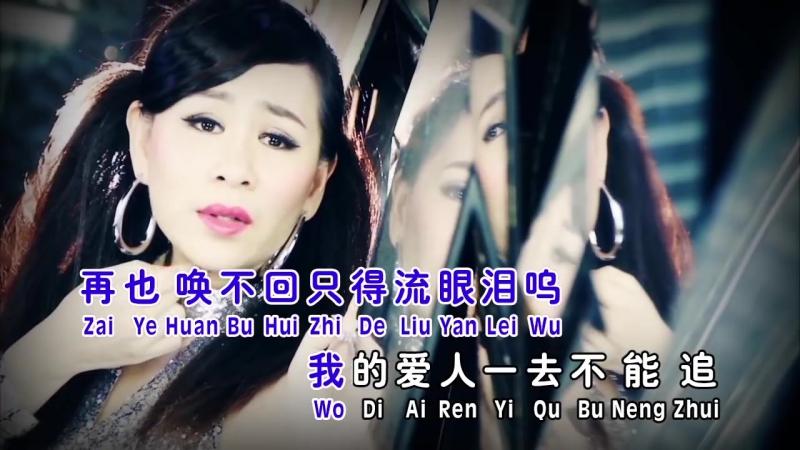黄晓凤 (Angeline Wong) - 流行魅力恋歌 (One way ticket, Chinese version №1)