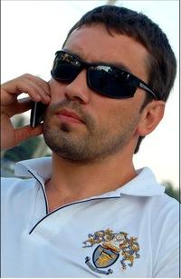 Дима Немсадзе