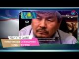 Өзбекстандағы Министр әйел мен Сабырлы келин оқиғасы Абдуғаппар Сманов.mp4