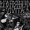 ViViTA + LEO FISHHEAD - 15.09 - Fish Fabrique