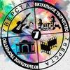 """7 ВЕРСТА"" - Фестиваль видео-творчества и музыки"