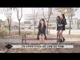 [рус.саб] Lovelyz Diary 5 - EP.06
