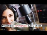 Реклама на радио в Москве - www.moscow.rekradio.ru
