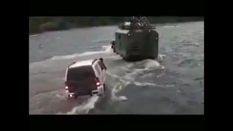 Приплыли