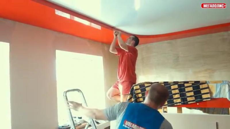 Натяжные потолки. Монтаж классического двухуровневого натяжного потолка в детскую (1)