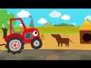 Друзья Животные - Веселая обучающая песенка для детей, малышей - Трактор едет в