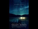 Долина костей / Valley of Bones (2017)